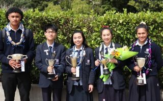 One Tree Hill College Senior Prizegiving 2019